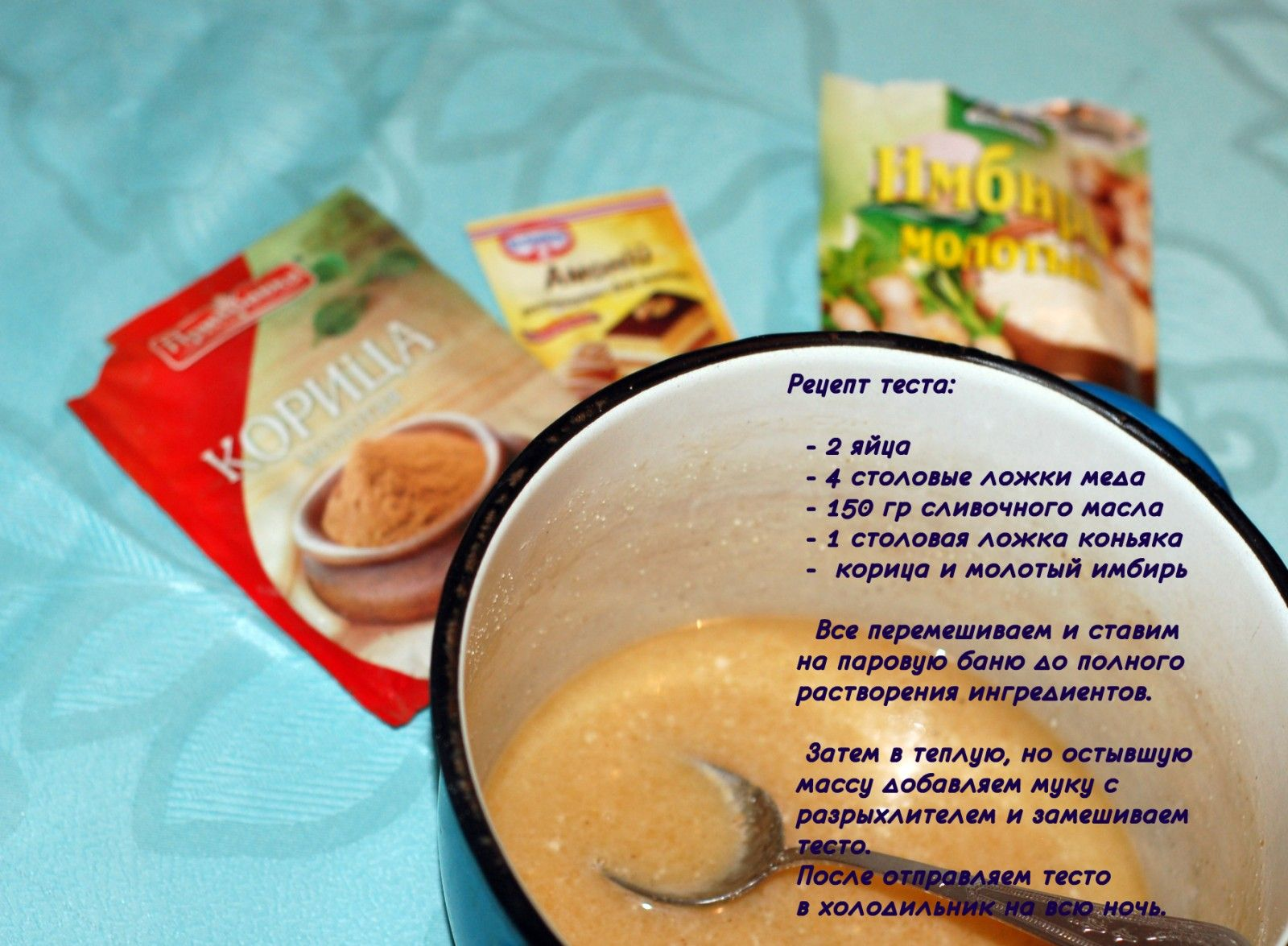 Рецепт тесто 6 столовых ложек масла
