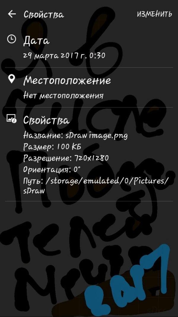 e9152ef7893d4f27e954ea7a922c803c.jpg