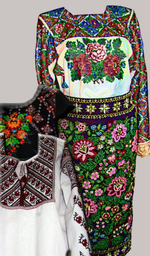 Женская Одежда Вышита Бисером