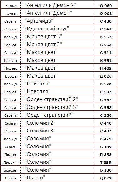 5738c61ef840b8c59f2dcce6a1f41d5f.jpg