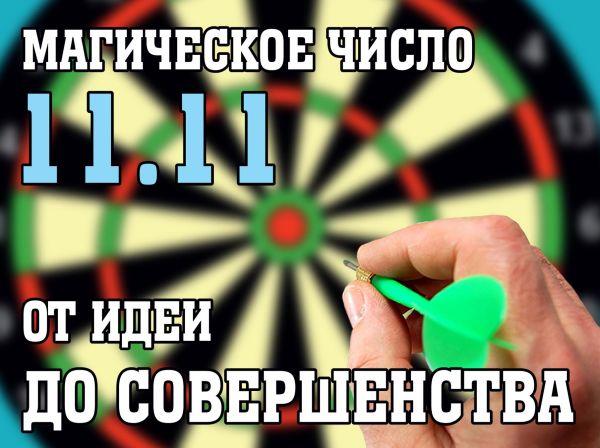 5031bf7c2f755b5154955408c6d11adb.md.jpg