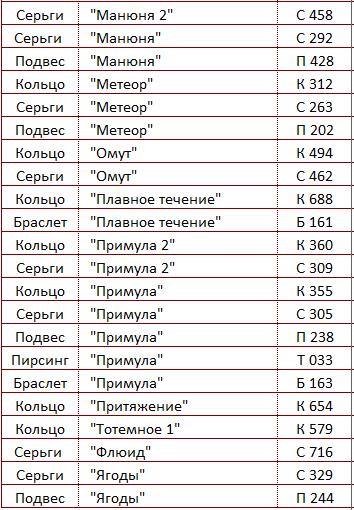 c345a27d6e5cd1a3004b37758960d6f9.png
