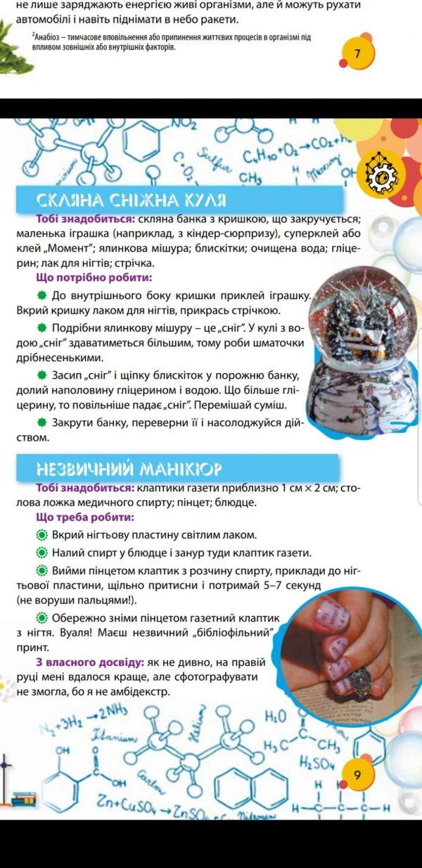 b8b8c34b0ab2a64ac04a5bb662368f05.jpg