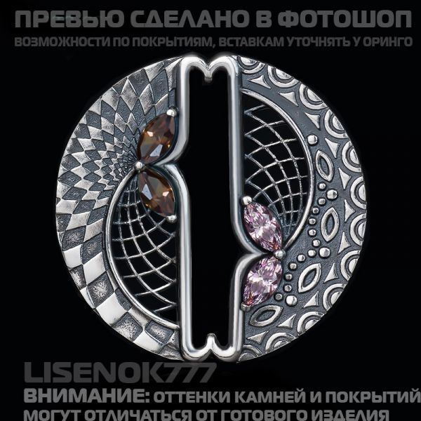 6629b139dc5bdeeae132c83a16768190.md.jpg