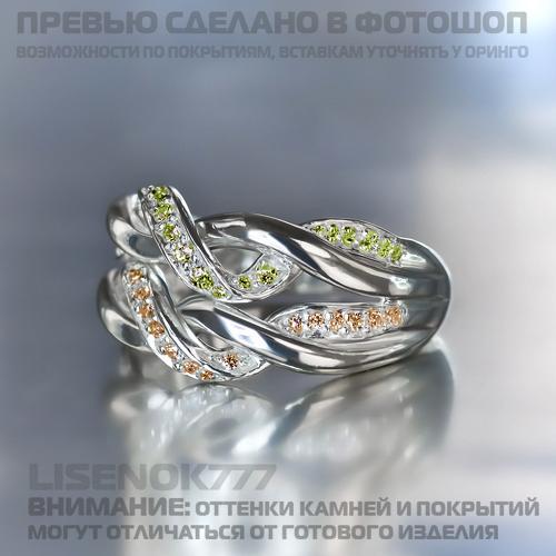 11175f108d9fa9c39f84ed34614c512a.jpg