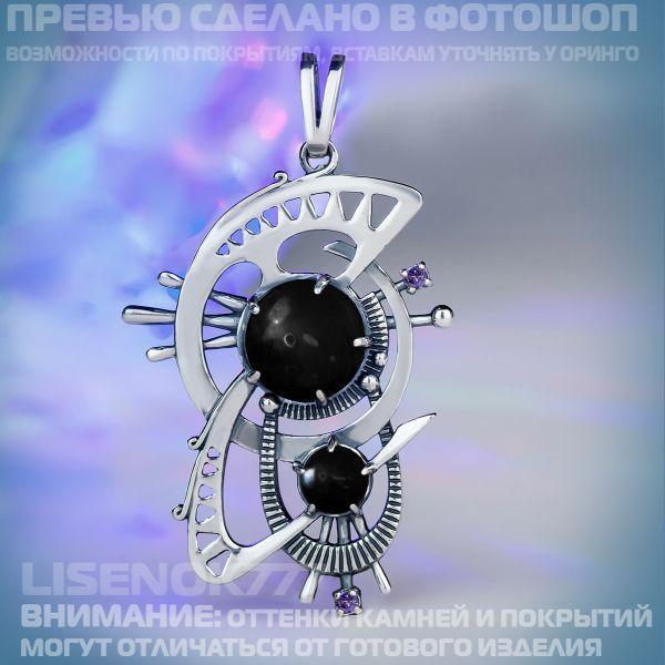 aad22506ebc524d8a01502f5c6197335.jpg