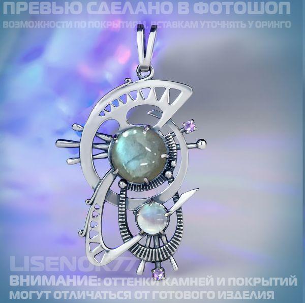 321f965ebb9c9f8dc15aa58b5c0969ff.md.jpg