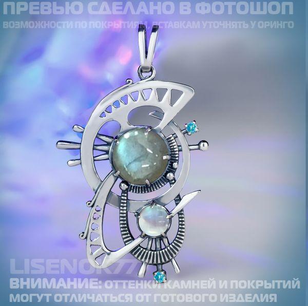 4e2622d48da2c80f71a00ce4c7b3e94e.md.jpg