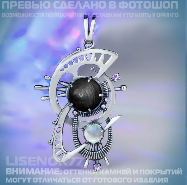 744f8c713d69806e1859e2693c8ee7f5.md.jpg