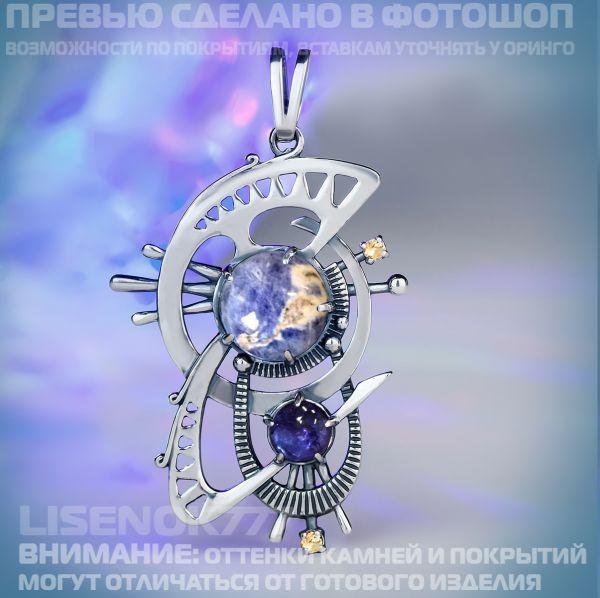 49ed92e104a4f99bfb665c565105460d.md.jpg