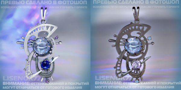 b8aaee1ccd7e01cfc4930437cc554e56.md.jpg
