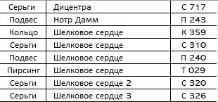 7075d89c3e80b67424694fd145b9b291.png