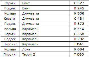 883d29c7a326c62d930cc2098b95e3f5.png