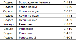 96ef99cf0bf2d9f7e27ecdc00582a5f4.png