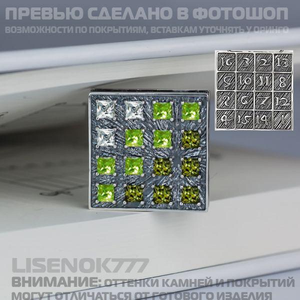 3399b5e93f44685802ffd63ee8094af7.jpg
