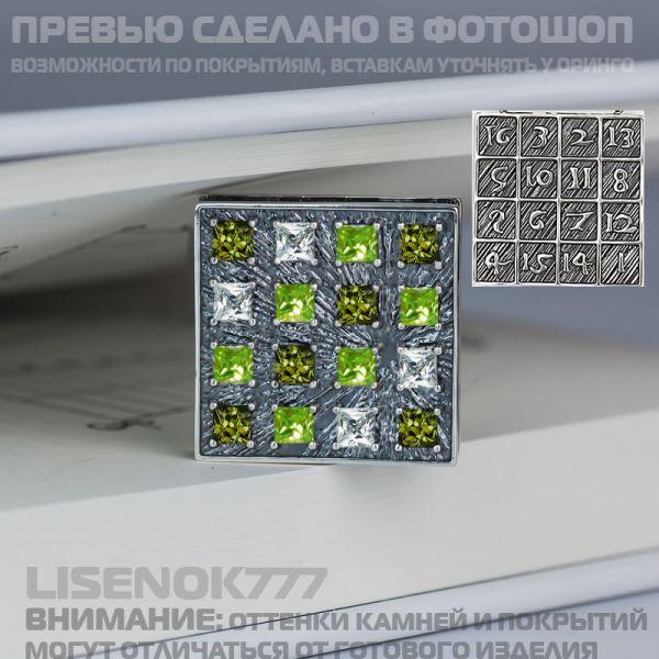 e980c7e615302ec9084ac9ae74e5e6fe.jpg