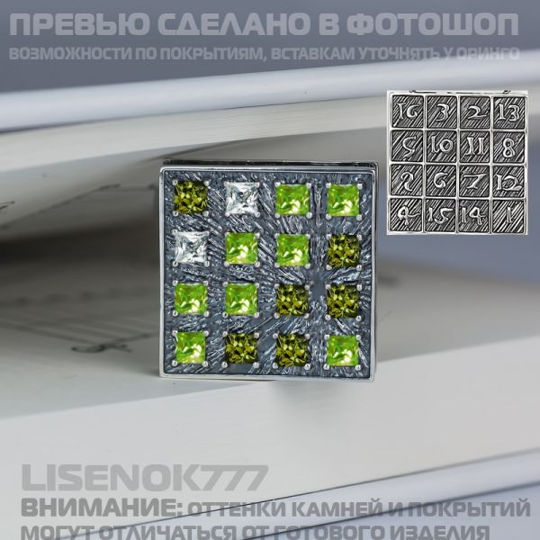 280d7354c9c11bfdfafdd8133167a95b.jpg