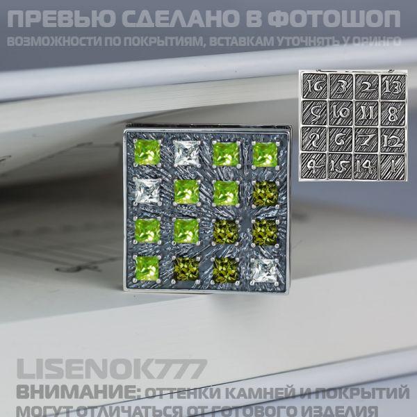 6517fcc7f637b418a291a618004b4341.jpg