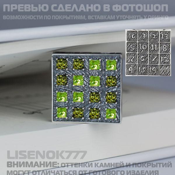 9c525c529d2b14504f3fb5f457a2b308.jpg