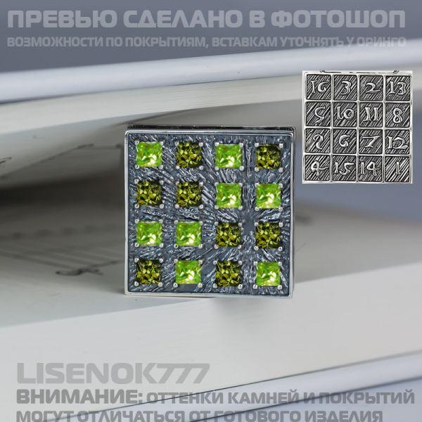 c1e6d0d772ac45dcb5993cbf965f3299.jpg