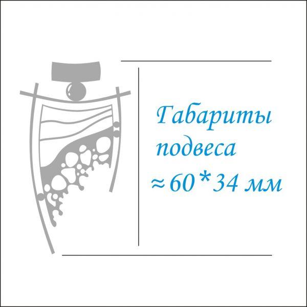 d541fd7b8480a67ce6c01a5c6eedf20e.jpg